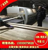 河南运动木地板厂家#uedbet体育