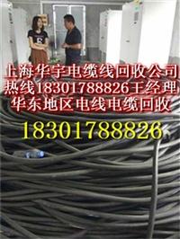 杭州电缆线回收 杭州电缆线回收公司 杭州二手电缆回收公司价格