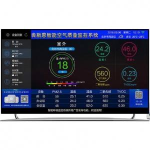 智能型空氣質量監測  在線環境監測儀