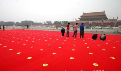 2018展览地毯