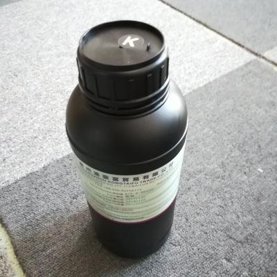 可变信息数码喷印专用LEDUV墨水 二维码、工业标识LED固化UV墨水