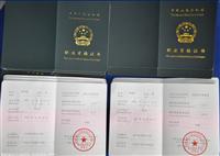 机场安检员招聘 安检证资格考试培训