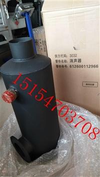 工程机械配件SD32消声器6710-13-5710山推配件专营
