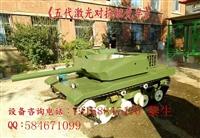 衡阳迷彩豹2游乐坦克车 360度旋转炮塔坦克车 军事类玩具批发