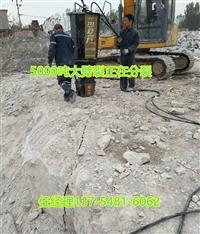 昌江市手持式岩石分裂机劈裂机开山机二手多少钱