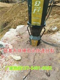 铁路涵洞城市建设贵州岩石劈裂机静态无音