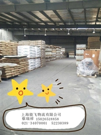 上海到兰州物流公司 上海到兰州货运专线