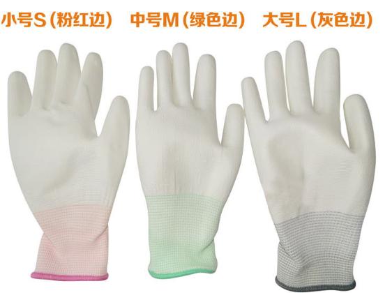 厂家供应大量白色PU涂层手套