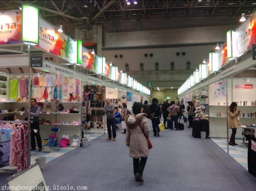 2018日本礼品展