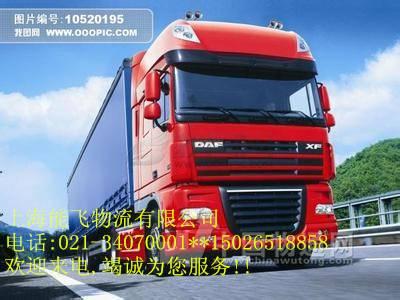 上海到兰州物流公司专线