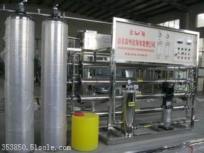 工业水处理设备厂家