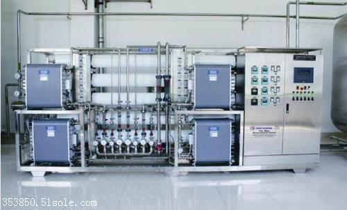 山东工业水处理设备厂家