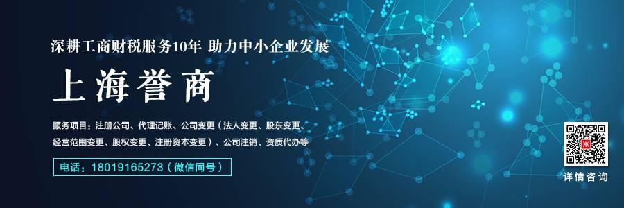详解2018浙江杭州余杭区危化品公司注册市场怎么样