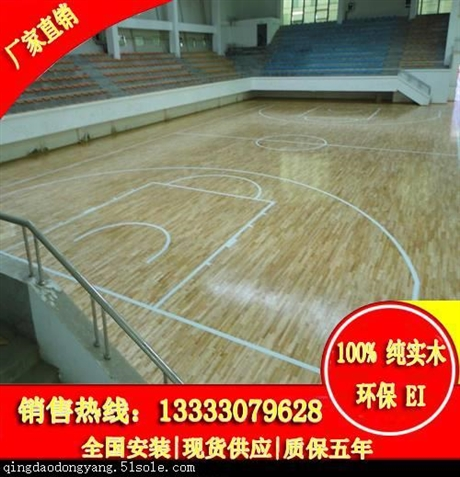 福建水曲柳体育运动木地板价格