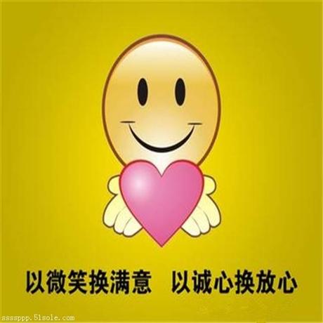 广州番禺区lg洗衣机维修电话跟收费标准