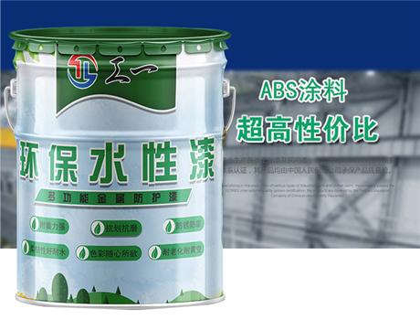 热销新型塑胶油漆 ABS塑料专用水性环保涂料源头厂家