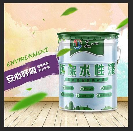 专业生产环保水性银粉漆 水性环氧漆 用水稀释环保更健康