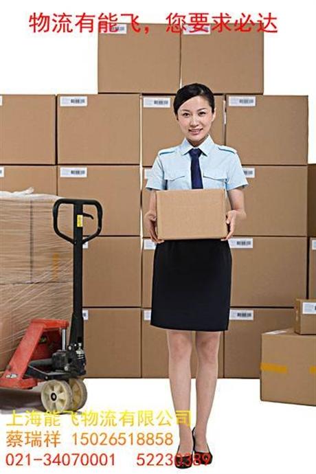 上海到乌鲁木齐物流公司   货运专线快捷安全
