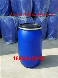 新利200升塑料桶200L广口塑料桶200KG铁箍塑料桶