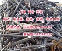 广州市南沙区南沙港码头广州废铜回收价格不锈钢回收价格
