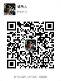 广州废铜回收价格,汽车城废品回收公司高价回收