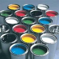 供应TPU油墨,PVC油墨,尼龙油墨,EVA油墨