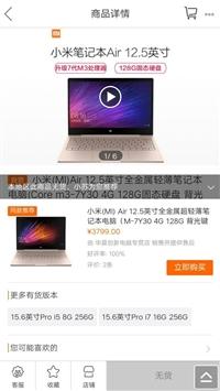 深圳二手苹果笔记本电脑回收深圳二手苹果电脑回收价格