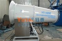重庆热电厂除尘喷雾机,水雾降尘设备喷雾机