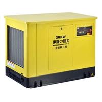 超静音30KW汽油发电机组