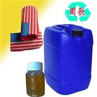金属粘塑料胶水/ABS粘PVC胶水/ABS粘布料胶水