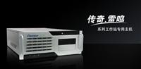 Edius非编系统,传奇雷鸣高清4k 3d非编工作站:EVT 600