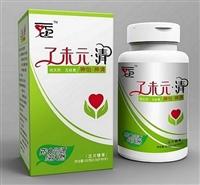 功能性降血脂 清脂肪肝食品压片糖果