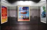 荆州电梯框架广告