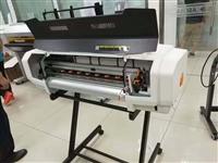 柯桥浴帘定制喷墨打印机