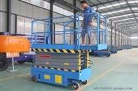 广东东莞铝合金升降机铝合金升降机报价享特机械质量可靠