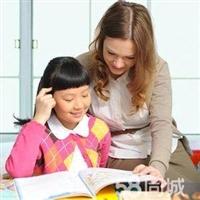南京一对一剑桥少儿英语