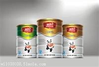 从上海进口荷兰美素奶粉的具体流程