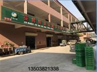 郑州提供安全可靠放心的新鲜蔬菜配送服务