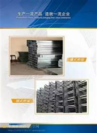 忻州电缆桥架太原泰丰中兴建材有限公司直销供应