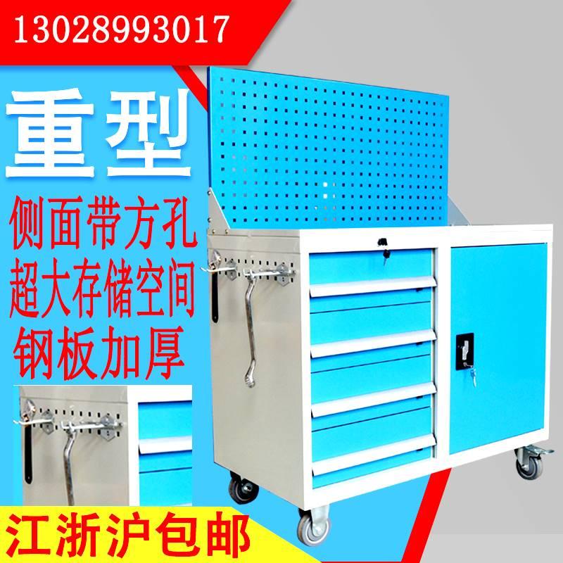 车间工具柜 厂家