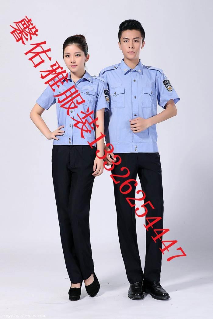 内蒙古,动物卫生监督标志服,动物卫生监督执法制服,-馨佑雅