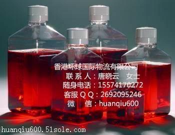 英国胎牛血清香港包税进口操作流程