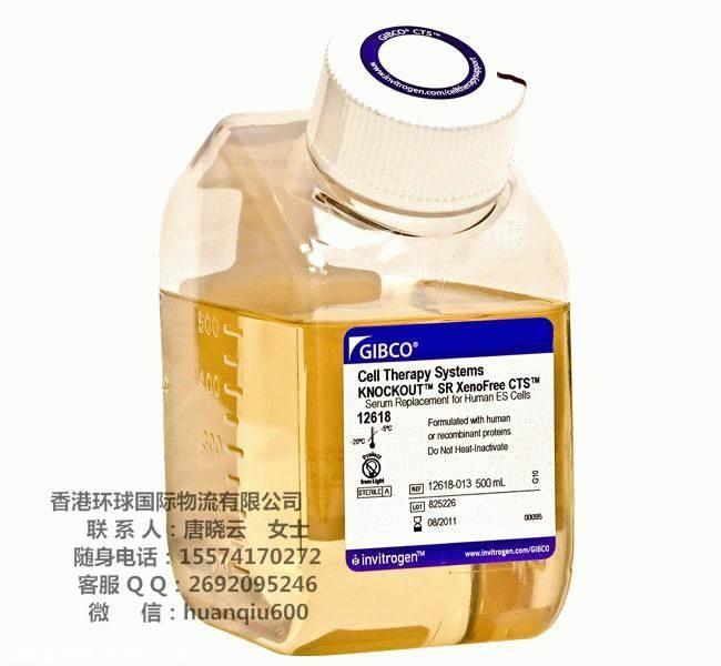 胎牛血清进口香港包税清关如何寻找货代公司