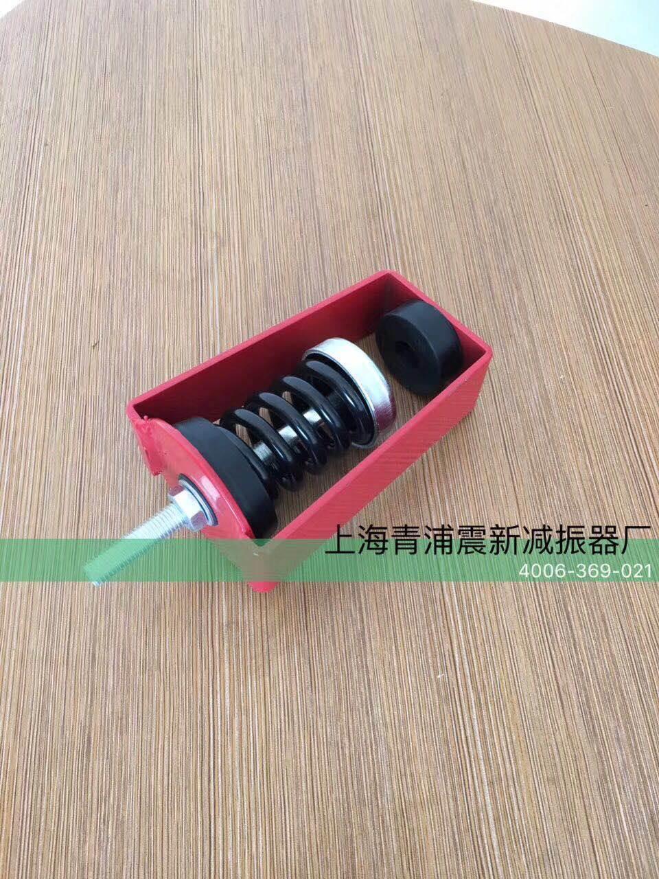 广州阻尼弹簧减振器