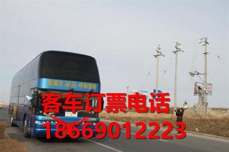 从莆田到滁州汽车A直达滁州卧铺专线汽车查询)