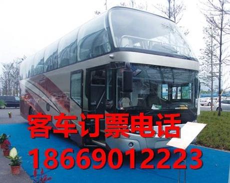 营运客车合肥到黔江大巴汽车、客车查询)卧铺客车高速直达