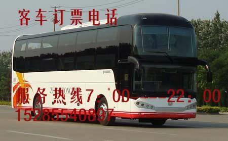 屏南汽车/南宁直接到屏南长途直达客车ou在线查询