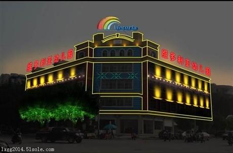 东莞门面招牌设计,刘鑫广告性价比高