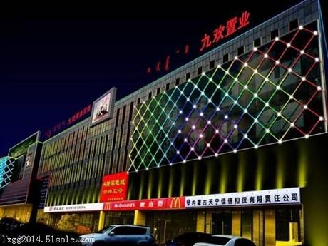 东莞门面招牌制作,刘鑫广告一条龙服务