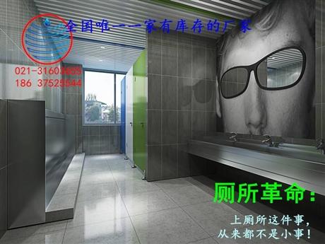 安徽厂家专业定制卫生间不锈钢小便槽